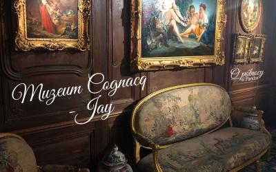 Muzeum Cognacq-Jay w Paryżu